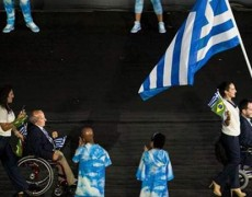 Παραολυμπιακοί Αγώνες 2016: Το πρόγραμμα των Ελλήνων αθλητών