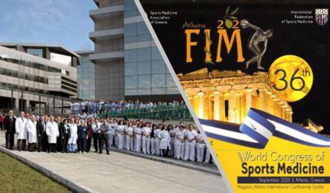 Ελληνική επιτυχία: Tο Παγκόσμιο Συνέδριο Αθλητιατρικής στην Αθήνα!